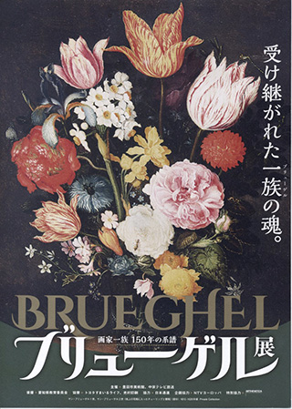 BRUEGHEL-2.jpg