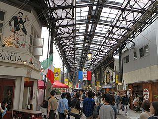 円頓寺商店街_-_panoramio_(1).jpg
