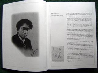 FukiyaKoji-002.jpg