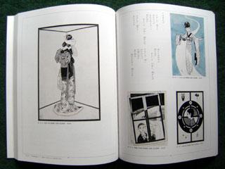 FukiyaKoji-004.jpg