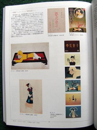FukiyaKoji-006.jpg