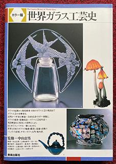 IWATAglass-(5).jpg