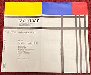 Mondrian-(4).jpg