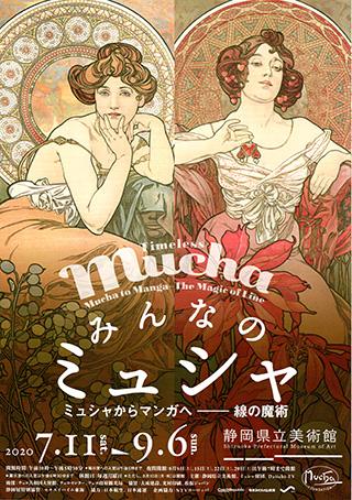 Mucha-(1).jpg