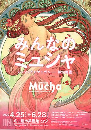 Mucha-(5).jpg