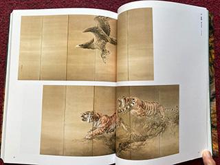 OhashiSuiseki-(5).jpg