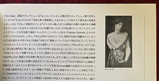 Rossetti.jpg