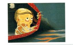 hokusai-card.jpg