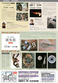KatoEizo-Toichi-(2).jpg