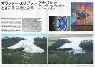 OlafurEliasson-2.jpg