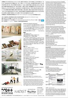 ThingsEntangling-2.jpg