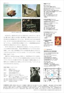 iichiko-(1).jpg