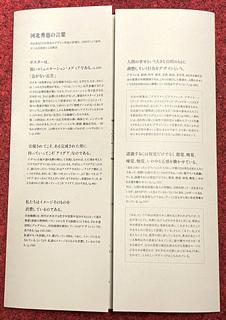 iichikodesign-(2).jpg