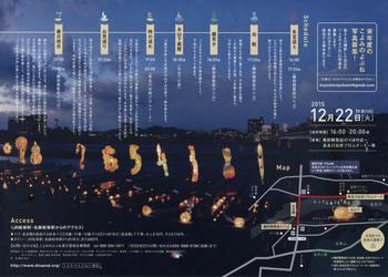 koyominoyobune2.jpg