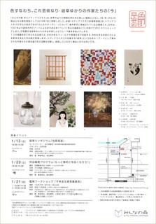 mediacosmos-art2018-2.jpg