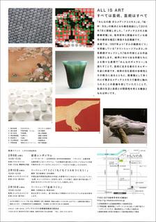 mediacosmos-art2019-2.jpg