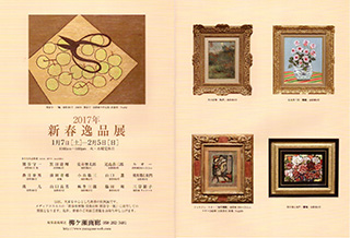yanagase-gallery.jpg